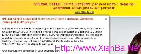 godaddy 5.99美元.com注册及转移优惠码信息