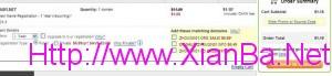 godaddy六月底1刀域名优惠码效果图