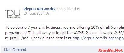 Virpus Networks