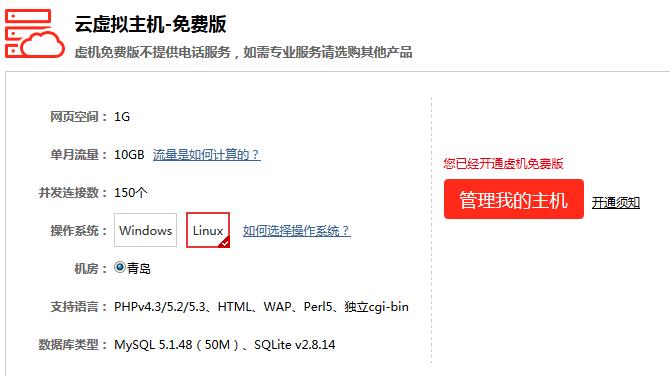 net.cn